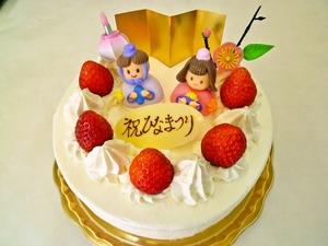 foodpic981189.jpg