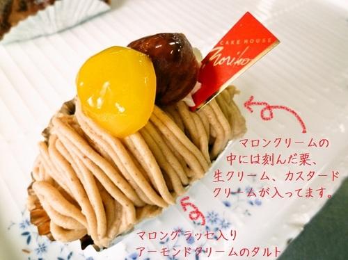 foodpic1550845.jpg