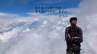 2014430173715.jpg