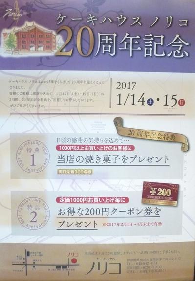 201717191647.JPG